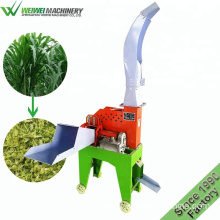 Agro machinery chaff cutter grass cutting machine